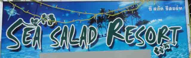Sea Salad Resort