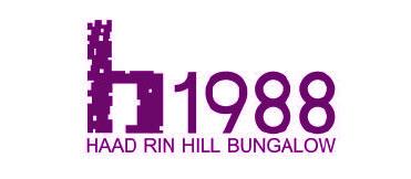 Haad Rin Hill