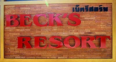 Becks Resort