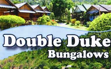 Double Duke Bungalows