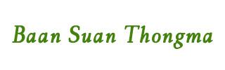 Baan Suan Tongma