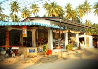 Siranee Supermarket