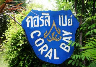 CORAL BAY BUNGALOWS AT HAAD KHOM