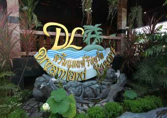 WELCOME TO DREAMLAND RESORT