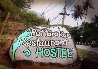 Puttaraksa Hotel Koh Phangan