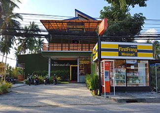 Hotel's minimart