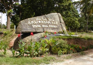 Stone Hill Resort & Amstardam Bar Entrance